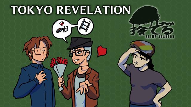 Anime Abandon: Tokyo Revelation