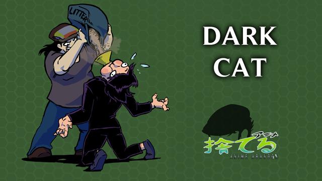 Anime Abandon: Dark Cat
