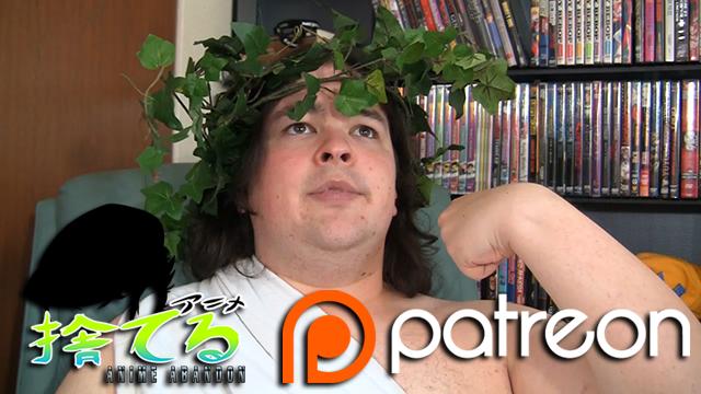 Bennett The Sage is on Patreon!