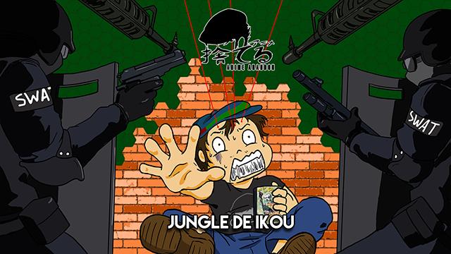 Anime Abandon: Jungle De Ikou