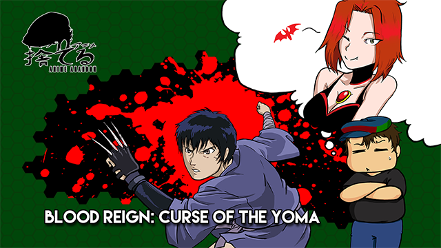 Anime Abandon - Blood Reign: Curse of the Yoma