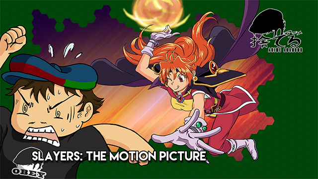 Anime Abandon: Slayers The Motion Picture