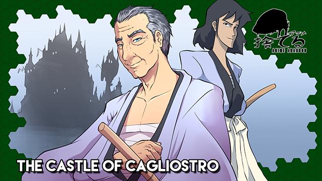 Anime Abandon: The Castle of Cagliostro