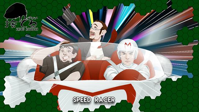 Anime Abandon: Speed Racer