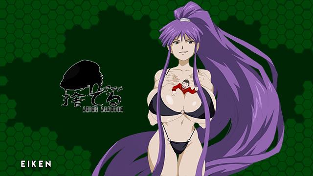 Anime Abandon: Eiken