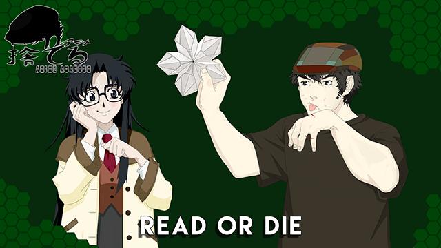 Anime Abandon: Read Or Die