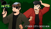 Anime Abandon: Cyber City Oedo 808